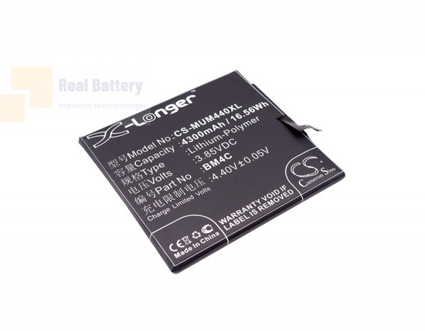 Аккумулятор CS-MUM440XL для Xiaomi 2016080 3,85V 4300Ah Li-Polymer