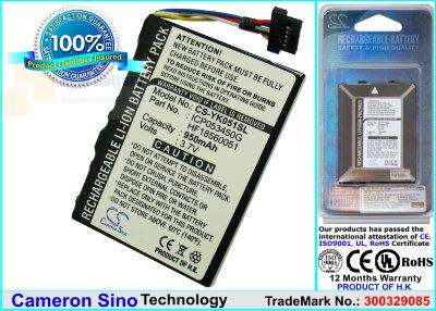 Аккумулятор CS-YK051SL для Yakumo EazyGo 3,7V 950Ah Li-ion
