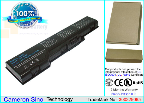 Аккумулятор CS-DE1730NB для DELL XPS M1730 11,1V 6600mAh Li-ion