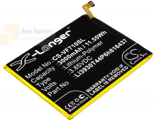 Аккумулятор CS-VF710SL для Vodafone Smart V8 3,85V 3000Ah Li-Polymer