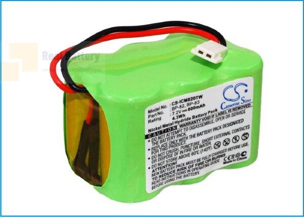 Аккумулятор CS-ICM820TW для Icom IC-24AT 7,2V 600Ah Ni-MH