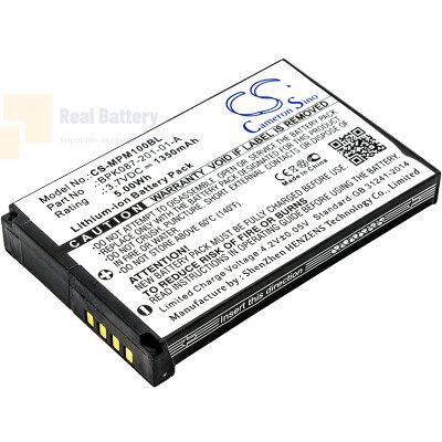 Аккумулятор CS-MPM100BL для Zebra  3,7V 1350Ah Li-ion