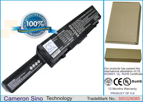 Аккумулятор CS-DE1735HB для DELL Studio 1735  11,1V 6600mAh Li-ion