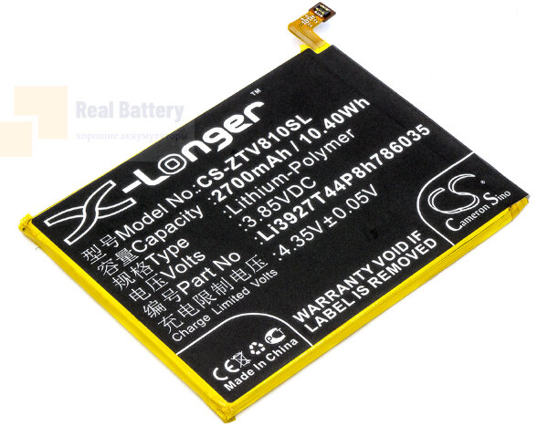 Аккумулятор CS-ZTV810SL для ZTE Blade V8 3,85V 2700Ah Li-Polymer