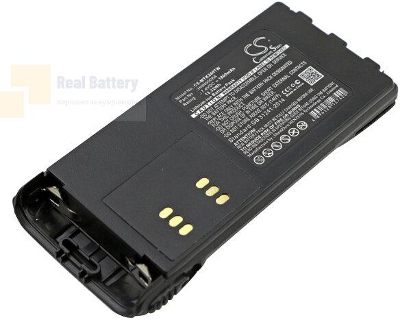 Аккумулятор CS-MTK240TW для Motorola GP1280 7,4V 1800Ah Li-ion