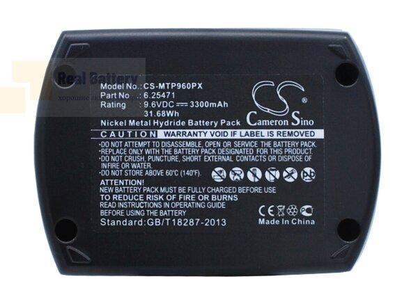 Аккумулятор для Metabo BS 9.6 9,6V 3,3Ah Ni-MH CS-MTP960PX