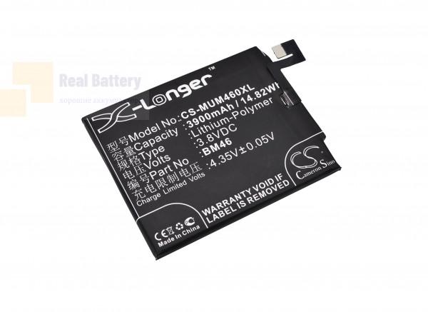 Аккумулятор CS-MUM460XL для Xiaomi 2015611 3,8V 3900Ah Li-Polymer
