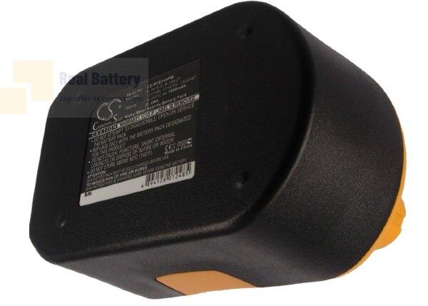 Аккумулятор для Ryobi CBI1442D 14,4V 1,5Ah Ni-MH CS-RYB144PW