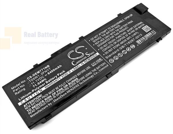 Аккумулятор CS-DEM771NB для DELL Precision M7710 11,1V 6400mAh Li-Polymer