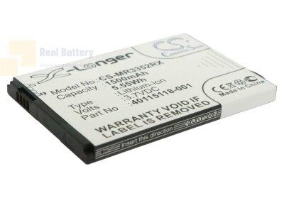Аккумулятор CS-MR3352RX для Verizon Hotspot 2235 3,7V 1500Ah Li-ion