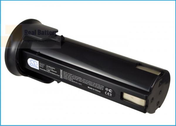 Аккумулятор для Milwaukee 6538-1 2,4V 3Ah Ni-MH CS-MKE200PX