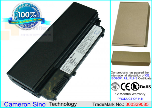Аккумулятор CS-DEM910NB для DELL Inspiron 910  14,8V 2200mAh Li-ion