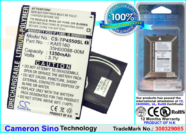 Аккумулятор CS-TP4550SL для T-Mobile MDA Vario III 3,7V 1100Ah Li-Polymer