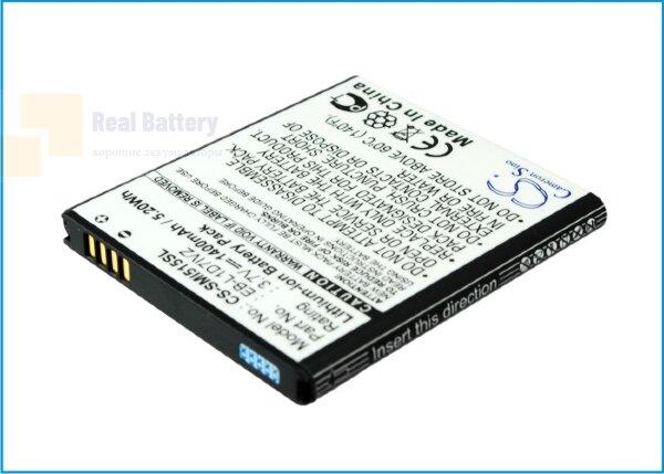 Аккумулятор CS-SMI515SL для Verizon Galaxy Nexus 3,7V 1400Ah Li-ion