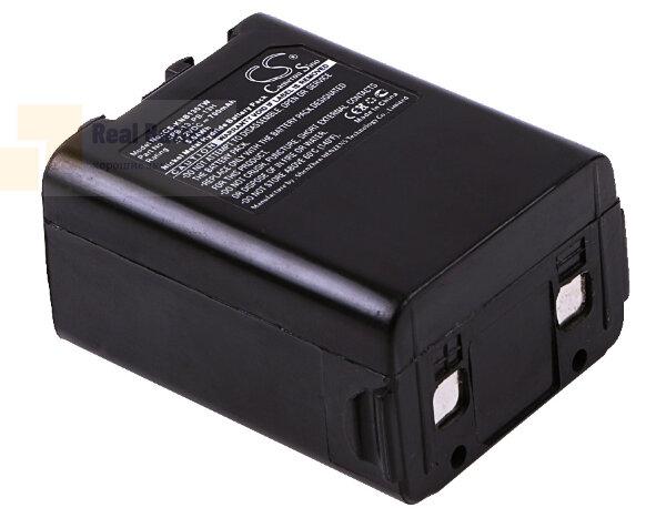 Аккумулятор CS-KNB130TW для KENWOOD TH-26AT 7,2V 700Ah Ni-MH