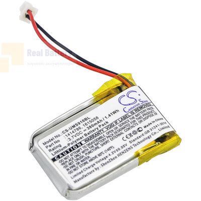 Аккумулятор CS-UMS910BL для Unitech MS910 3,7V 380Ah Li-Polymer