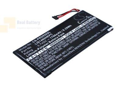 Аккумулятор CS-PRD950SL для Sony PRS-950 3,7V 1700Ah Li-Polymer