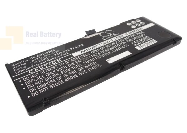"Аккумулятор CS-AM1382NB для Apple Macbook Pro 15"" inch i7  10,95V 7070mAh Li-Polymer"