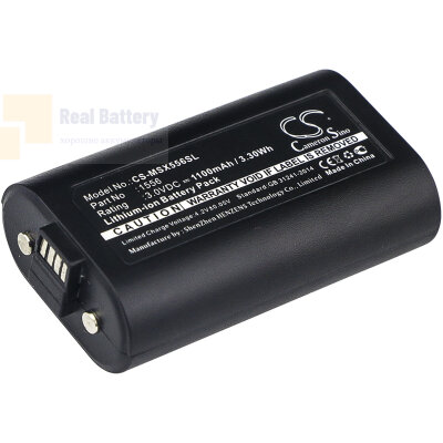 Аккумулятор CS-MSX556SL для Microsoft One XBOXONE 3V 1100Ah Li-ion