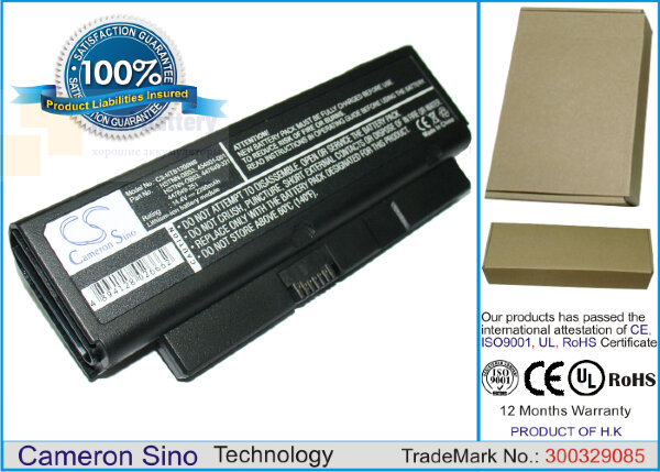 Аккумулятор CS-HTB1200NB для Compaq Presario B1200  14,4V 2200mAh Li-ion