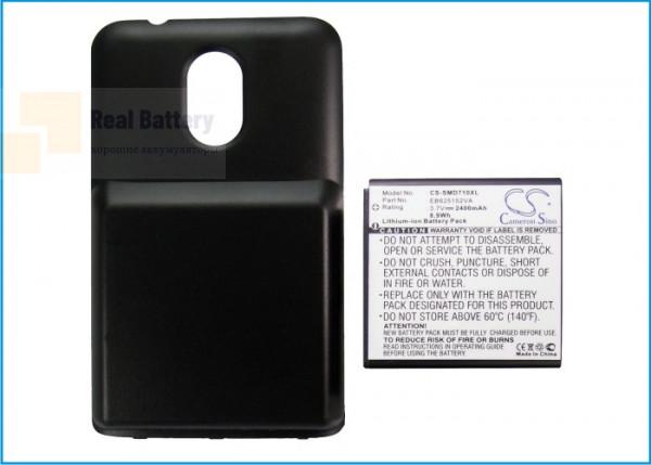 Аккумулятор CS-SMD710XL для Sprint Epic Touch 4G 3,7V 2400Ah Li-ion