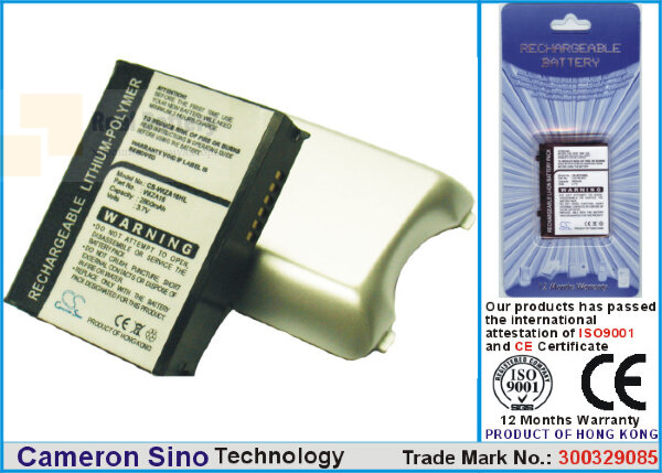 Аккумулятор CS-WIZA16HL для T-Mobile MDA IV 4 3,7V 2800Ah Li-ion