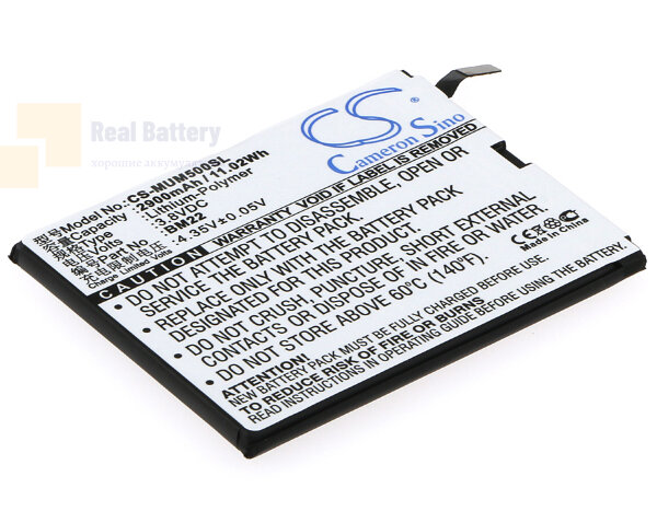 Аккумулятор CS-MUM500SL для Xiaomi Gemini 3,8V 2900Ah Li-Polymer