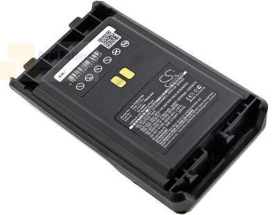 Аккумулятор CS-FNB35TW для YAESU VX-351 7,4V 2600Ah Li-ion