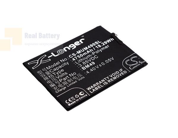 Аккумулятор CS-MUM490SL для Xiaomi 2016001 3,85V 4750Ah Li-Polymer