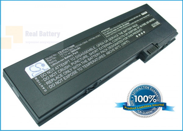 Аккумулятор CS-HTX2710NB для Compaq 2710 Tablet  11,1V 3600mAh Li-ion