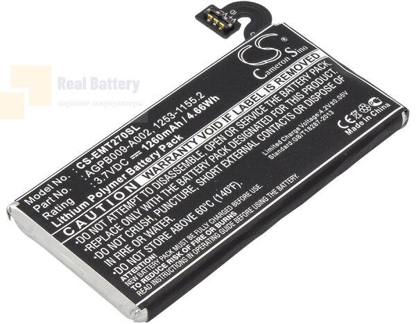 Аккумулятор CS-EMT270SL для Sony Ericsson Pepper 3,7V 1260Ah Li-Polymer