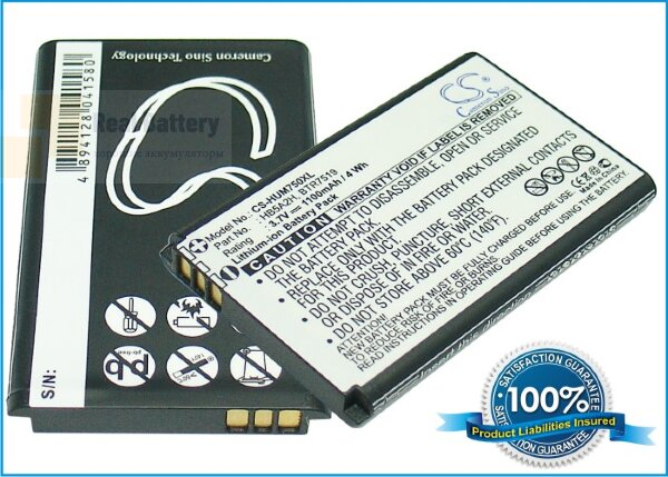 Аккумулятор CS-HUM750XL для MTC Android 3,7V 1100Ah Li-ion