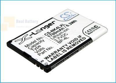 Аккумулятор CS-NK4LXL для WEXLER E6002 3,7V 1700Ah Li-ion