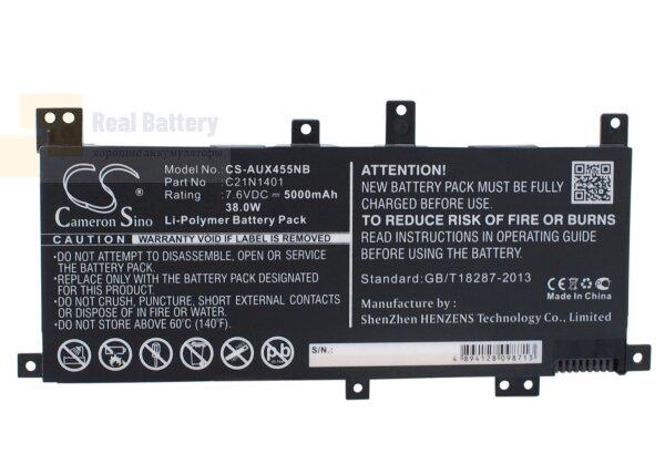 Аккумулятор CS-AUX455NB для Asus F450LD4210  7,6V 5000mAh Li-Polymer