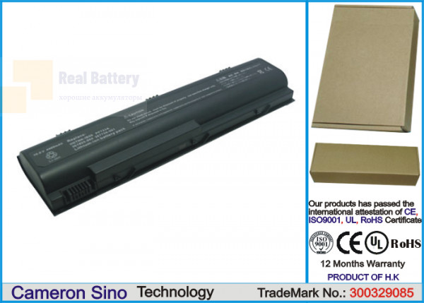 Аккумулятор CS-NX4800HB для Compaq Business Notebook NX4800  10,8V 4400mAh Li-ion